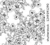 abstract elegance seamless... | Shutterstock .eps vector #1249391290