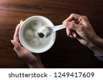 chinese traditional cuisine... | Shutterstock . vector #1249417609