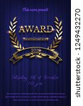 golden award sign with laurel... | Shutterstock .eps vector #1249432270