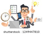 businessman glasses to perform... | Shutterstock .eps vector #1249447810