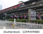 bangkok  thailand   september... | Shutterstock . vector #1249449880