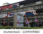 bangkok  thailand   september... | Shutterstock . vector #1249449883