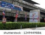 bangkok  thailand   september... | Shutterstock . vector #1249449886