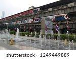 bangkok  thailand   september... | Shutterstock . vector #1249449889