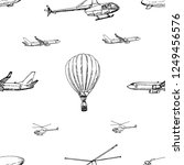 seamless pattern of hand drawn... | Shutterstock .eps vector #1249456576