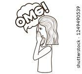 woman saying omg avatar...   Shutterstock .eps vector #1249490539