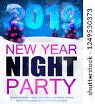poster with christmas night... | Shutterstock .eps vector #1249530373