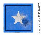 3d rendering of an old somalia... | Shutterstock . vector #1249544473