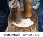japanese mochi pounding. i will ...   Shutterstock . vector #1249550479