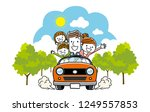drive with family | Shutterstock .eps vector #1249557853