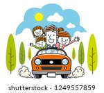 drive with family | Shutterstock .eps vector #1249557859