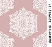 orient vector classic pattern.... | Shutterstock .eps vector #1249558459
