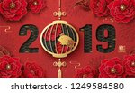 2019 lunar new year design with ... | Shutterstock .eps vector #1249584580