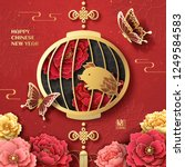 lunar new year piggy poster... | Shutterstock .eps vector #1249584583