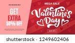 valentines day sale long banner ...   Shutterstock .eps vector #1249602406