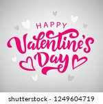 valentines day banner template. ... | Shutterstock .eps vector #1249604719
