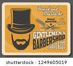 barber shop for gentlemen retro ... | Shutterstock .eps vector #1249605019
