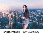 lifestyle traveler young asian... | Shutterstock . vector #1249605829