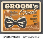 shop with groom goods retro... | Shutterstock .eps vector #1249609219