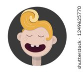 primitive cartoon flat style... | Shutterstock .eps vector #1249625770