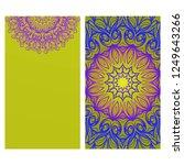 floral mandala pattern. vector... | Shutterstock .eps vector #1249643266
