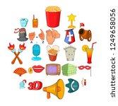celebrity icons set. cartoon... | Shutterstock .eps vector #1249658056