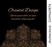 luxury background vector.... | Shutterstock .eps vector #1249663876