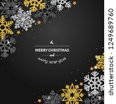 christmas background with... | Shutterstock .eps vector #1249689760