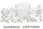 Stock vector vector illustration coloring book funny puppies sit in flower pots on the background with 1249710436