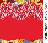 summer bright pattern scales... | Shutterstock . vector #1249720966