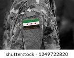soldiers arm with flag used by...   Shutterstock . vector #1249722820