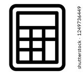 School Calculator Icon. Outlin...