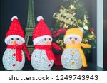 christmas doll  gifts and...   Shutterstock . vector #1249743943