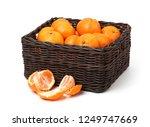 fresh korean fruit jeju citrus  ... | Shutterstock . vector #1249747669
