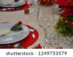 christmas food and ornaments | Shutterstock . vector #1249753579