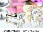 close up of artificial stone...   Shutterstock . vector #1249769269