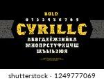 stock vector cyrillic serif... | Shutterstock .eps vector #1249777069