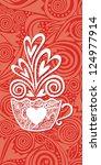 coffee romantic heart vector... | Shutterstock .eps vector #124977914