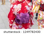 young girl wearing japanese... | Shutterstock . vector #1249782430