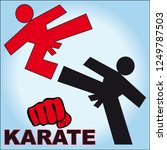 karate. martial arts. | Shutterstock .eps vector #1249787503