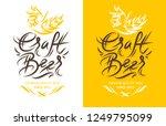 craft beer  calligraphic label... | Shutterstock .eps vector #1249795099