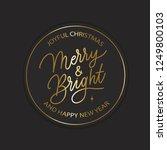 joyful christmas merry   bright ... | Shutterstock .eps vector #1249800103