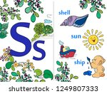 illustrated english alphabet.... | Shutterstock .eps vector #1249807333
