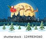 santa claus rides reindeer... | Shutterstock .eps vector #1249834360