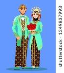 muslim wedding couple with java ... | Shutterstock .eps vector #1249837993
