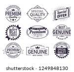 vintage company logo or retro... | Shutterstock .eps vector #1249848130