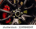 drift inspired styling. car... | Shutterstock . vector #1249848349