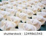 traditional chinese snack... | Shutterstock . vector #1249861543