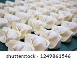 traditional chinese snack... | Shutterstock . vector #1249861546