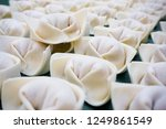 traditional chinese snack... | Shutterstock . vector #1249861549